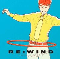 藤井隆/re:wind【予約】