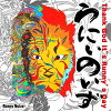 RunnyNoize/ThankGodIt'sRunny'sDay【予約】