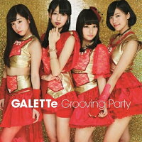 GALETTe「GroovingParty」Type-D:GALETTeVer.【予約商品】