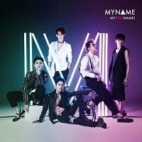 MYNAME/MYBESTNAME!<通常盤>【予約商品】