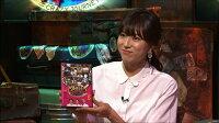 【200セット限定】クレイジージャーニーVol.6(SOPHNET.コラボTシャツ付き)BOX【予約】