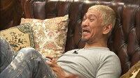 HITOSHIMATSUMOTOPresentsドキュメンタルシーズン1[DVD]【予約】