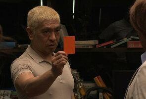HITOSHIMATSUMOTOPresentsドキュメンタルシーズン3[Blu-ray]【予約】