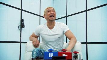 HITOSHIMATSUMOTOPresentsFREEZE[DVD]【予約】