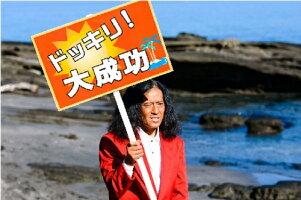 海辺の週刊大衆【予約】