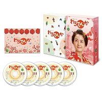 連続テレビ小説わろてんか完全版DVD-BOX(2)≪特典付き≫【予約】