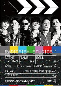 "RADIOFISH2017-2018TOUR""Phalanx""初回盤DVD(2DVD+CD)【予約】"
