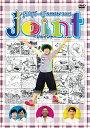 佐久間一行SHOW2015 joint〜ジョイント〜