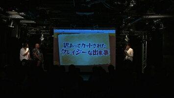 クレイジージャーニーvol.4≪特典付き≫【予約】