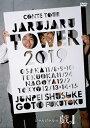 JARU JARU TOWER 2019 ジャルジャルのちじゃら