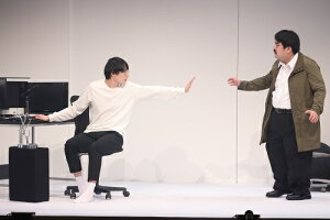 空気階段単独ライブ「anna」【予約】