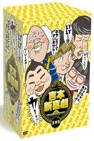吉本新喜劇DVD-い゛い゛〜!カーッ!おもしろくてすいません!いーいーよぉ〜!…[DVD-BOX]