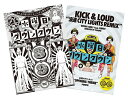 """【初回限定】『水曜日のダウンタウン(8)(9)』+GEISHA GIRLS""""KICK & LOUD""""PUNPEE REMIX &""""水曜日のダウンタウンOPテーマ曲""""CD BOXセット"""