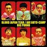 ビッグポルノ「BLOOD JAPAN TEAR/AH! AUTO-CAMP」