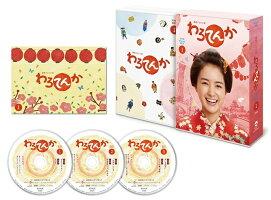 連続テレビ小説わろてんか完全版Blu-ray-BOX(1)≪特典付き≫【予約】