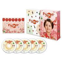 連続テレビ小説わろてんか完全版Blu-ray-BOX(2)≪特典付き≫【予約】
