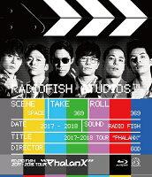 "RADIOFISH2017-2018TOUR""Phalanx""初回盤Blu-ray豪華BOX仕様(Blu-ray+CD+ライブフォトブックレット+三方背BOX)【予約】"