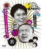 ダウンタウンのガキの使いやあらへんで!!〜ブルーレイシリーズ(3)〜松本チーム絶対笑ってはいけない温泉旅館の旅!