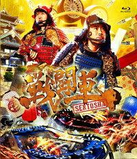 戦闘車シーズン1[Blu-ray]【予約】