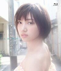 太田夢莉(NMB48)/ノスタルチメンタル[Blu-ray]≪特典付き≫【予約】