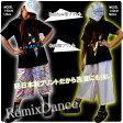 ダンス Tシャツ ダンス スケボー 衣装 キッズ ジュニア ダンスパンツ ダンス衣装 子供 ヒップホップ HIPHOP イベント衣装 ダボ星 Tシャツ REMIXDANCE 星柄 金箔・レインボー箔