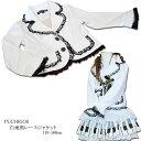 卒業式 スーツ 女の子 PUCHIGOS 卒業式 白地黒レースジャケッ...