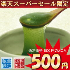 【Marathon10P05Sep12】【マラソン201211_食品】ワンコイン500円ポッキリ♪楽天スーパーセール...