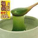 お買い物マラソン限定吉野本葛使用の和菓子くず湯とろーりスイーツ葛湯11食【ネコポ
