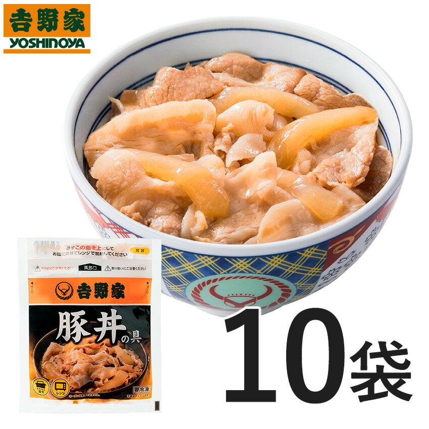 丼, 豚丼  10