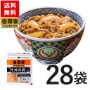1位:送料無料!吉野家 冷凍牛丼の具135g×28袋セット【総合1位】