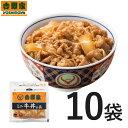 【送料無料】吉野家 冷凍ミニ牛丼の具80