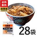 1位:送料無料!吉野家 冷凍牛丼の具135g×28袋 冷凍食品【総合1位獲得】【SOY2017受賞】