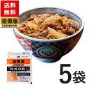 牛丼 吉野家 送料無料 冷凍牛丼の具135g×5袋セット お...