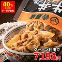 【40%クーポン配布
