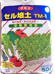 オリジナル肥料じんべえ1号(1kg)