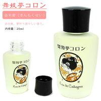 金木犀の香り5点セットきんもくせいキンモクセイ香水コロン練り香水リップクリームコトノカ5点SET石鹸送料無料ラッピング無料