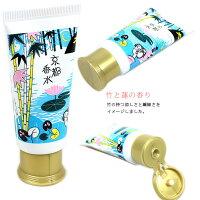 京都舞妓みるく香水乳液状選べる3種類香水コロン香しっとり潤い天然保湿成分配合