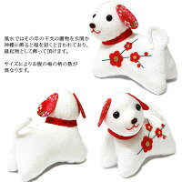 ちりめん干支飾り戌(大)2018干支えといぬ戌年犬イヌ飾り2018年