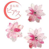 ピアスイヤリング重ね桜桜ぴあすアクリルアクセサリピアス和柄花和装色・柄はスタッフのお任せ