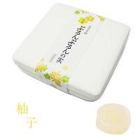 洗顔石鹸ぷるんぷるんの実石けんソープ美容透明石鹸美容成分日本製お肌に優しい柚子ユズゆず柚