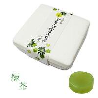 洗顔石鹸ぷるんぷるんの実石けんソープ美容透明石鹸美容成分日本製お肌に優しい緑茶グリーンティー