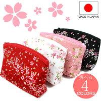 桜化粧ポーチポーチ小物入れ桜柄選べる4色黒赤桃白日本製madeinJapan化粧ポーチ乙女の必需品をコンパクトに収納ギフトお土産さくら