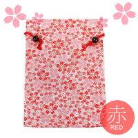 桜金襴巾着巾着和小物桜柄選べる6色赤桃白水緑日本製madeinJapan巾着袋キュートカワイイギフトお土産さくら