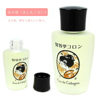 舞妓夢コロン選べる3種類香水オーデコロン香★京都の香水★金木犀桜山梔子の香り携帯