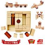 【決算セール】tanoshimu 積み木 知育玩具 おもちゃ 木製 ブロック パズル 女の子 男の子 子供 幼児 1歳 2歳 3歳 指先 知育 出産祝い 誕生日 プレゼント 入園 祝い 受験 室内 遊び 無着色 ブナ材 31pcs