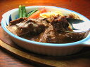 6時間煮込んだ大きなとろけるお肉が入っています!洋食屋さんのとろけるビーフシチュー(220g×...