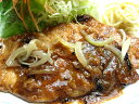 ポークジンジャー(豚の生姜焼き)(140g)