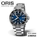 ORIS オリス GMTデイト 798 7754 4135 8 24 05PEB 自動巻き メンズ 腕時計 【送料無料】