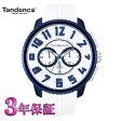 正規品 テンデンス 腕時計 アルテックガリバー  TY146001 (Alutech Gulliver) ユニセックス 腕時計 【正規登録店】【送料無料】【楽ギフ_包装】05P04Mar17