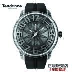 (あす楽)テンデンス Tendence 腕時計 King Dome ブラック文字盤 TY023007 メンズ 【正規輸入品】4年保証【花弁模様がくるくる回転します】【送料無料】【楽ギフ_包装】※七色に光る特製アンブレラプレゼント